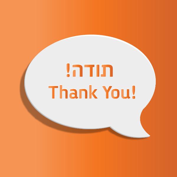 תודה שיצרת קשר עם רייכמן ביטוח